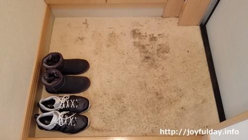 たたきが雪や泥で汚れてしまった