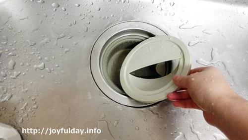 キッチン排水口の掃除方法!ゴミ受けなどの部品も綺麗にするには?