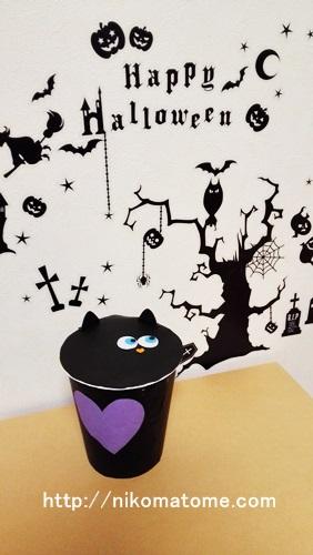 ハロウィンには黒猫グッズを作ろう!貼るだけで完成!