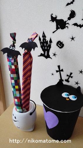 ハロウィンのアイデア!手作り包装で、家にあるものも可愛く変身!