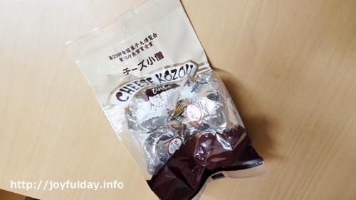 higasimokoto27