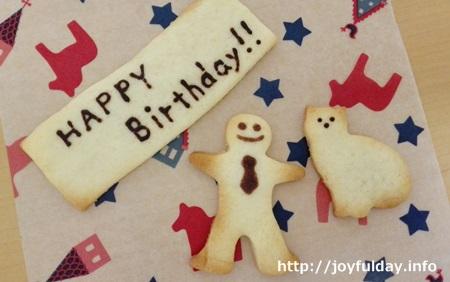 クッキーへの文字の書き方は?お勧めの方法4つをご紹介!