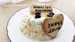 結婚記念日のケーキへのメッセージ!英語と日本語10選を紹介!