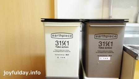 ゴミ箱の掃除!臭い対策で簡単な方法って?