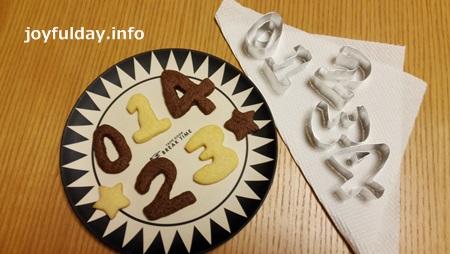 クッキー型の作り方!アルミ板で好みの形を作ろう!